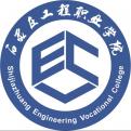 石家庄计算机职业学院