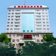 临汾职业技术学院