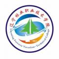辽宁林业职业技术学院
