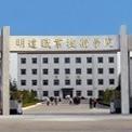 民办明达职业技术学院
