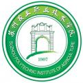 苏州农业职业技术学院