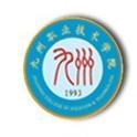 九州职业技术学院