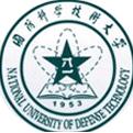 中国人民解放军国防科学技术大学
