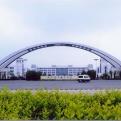 浙江警官职业学院