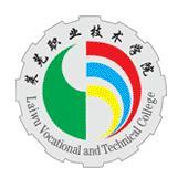 莱芜职业技术学院