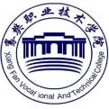 襄樊职业技术学院