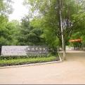 湖北轻工职业技术学院