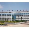 武汉工程职业技术学院