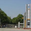 广西农业职业技术学院