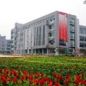 重庆警官职业学院