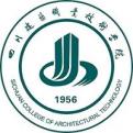 四川建筑职业技术学院