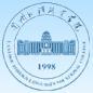 兰州外语职业学院