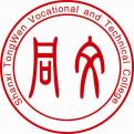 山西同文外语职业学院