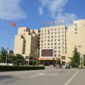 石家庄经济学院