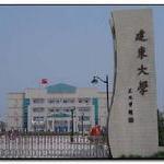 建东职业技术学院