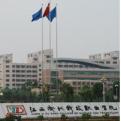 江西渝州科技职业学院
