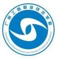 广州工商职业技术学院