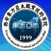 西安东方亚太职业技术学院