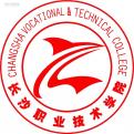 长沙职业技术学院