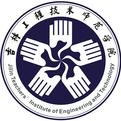 吉林工程技术师范学院
