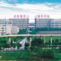 四川外语学院重庆南方翻译学院