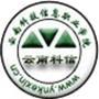 云南科技信息职业学院
