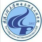 武汉工程大学邮电与信息工程学院
