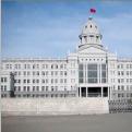 哈尔滨理工大学远东学院