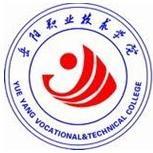 岳阳职业技术学院