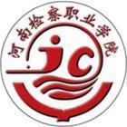 河南检察职业学院