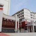 广西中医学院赛恩斯新医药学院