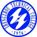 郑州职业技术学院