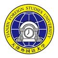 天津外国语大学
