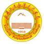 新疆工程学院