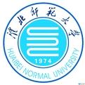 淮北煤炭师范学院
