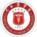 川北医学院