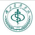 郧阳医学院