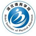 河北体育学院