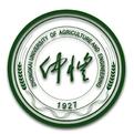 仲恺农业技术学院