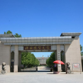 河北经贸大学