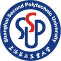 上海第二工业大学