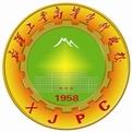 新疆工业高等专科学校