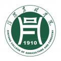 信阳农业高等专科学校