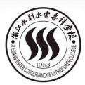 浙江水利水电专科学校