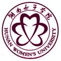 湖南女子职业大学