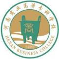 河南商业高等专科学校