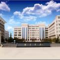 郑州澍青医学高等专科学校