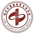 湖北中医药高等专科学校