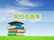 浙江工商大学杭州商学院