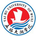 江南大学太湖学院